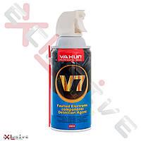 Спрей для обнаружения неисправных електронных компонентов Yaxun V7 350ml