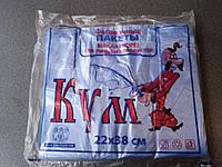 "Пакеты фасовочные ""Майка"" 22*38 (100 шт) 6.5 мкм / 10.000 мешок"
