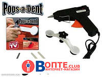 Приспособление для удаления вмятин Pops-a-Dent