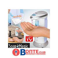 Сенсорная мыльница, Дозаторы для жидкого мыла SOAP MAGIC