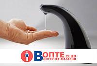 Сенсорный диспенсер мыльница-дозатор eStyle Sensor Soap Dispenser