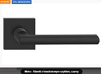 Дверная ручка  Metro нержавеющая сталь