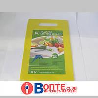 Доска разделочная Cutting Board пластиковая