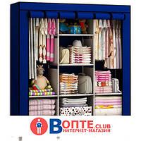 Мобильный тканевой шкаф для одежды HCX Storage Wardrobe №88130