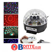 Магический Светодиодный Шар (LED Magic Ball Light )