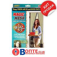 Москитная штора сетка на дверь на магнитах «Magic Mesh»