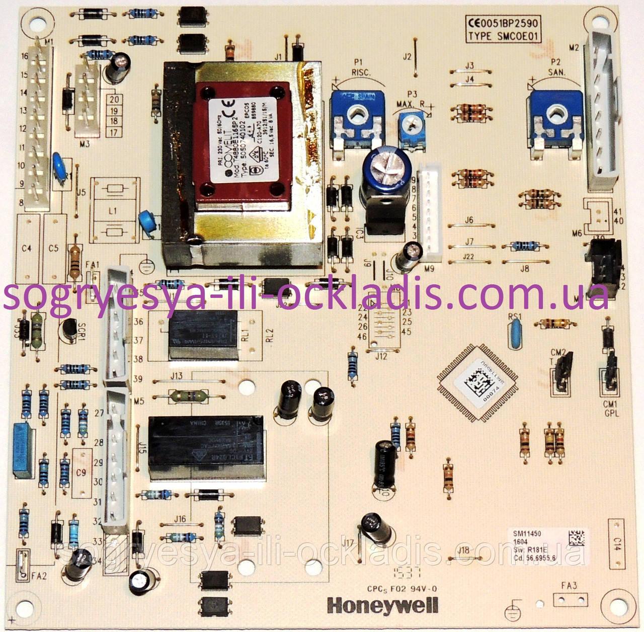 Плата управл. Honeywell SM11450U с ГК VK4105M (фир.уп, EU-Е) Baxi Eco, Westen Energy, арт.5669550, к.з.0823