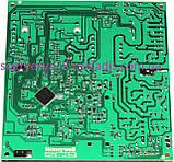 Плата управл. Honeywell SM11450U с ГК VK4105M (фир.уп, EU-Е) Baxi Eco, Westen Energy, арт.5669550, к.з.0823, фото 2