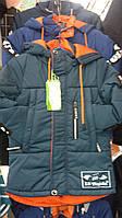 Куртка для мальчика демисезонная школьного  возраста