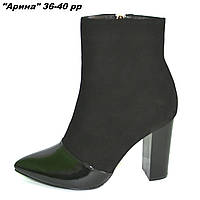 Остроносые ботинки на высоком широком каблукеке