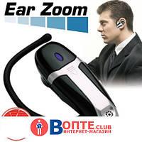 Слуховой аппарат Ear Zoom компактное устройство для людей с ослабленным слухом