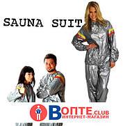 Костюм-сауна для похудения Sauna Asseenon