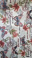 Ткань портьерная из льна в стиле Прованс