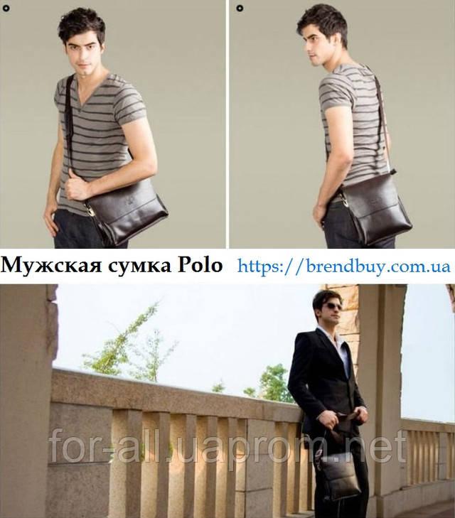 Как мужчине выбрать сумку через плечо?