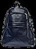 Небольшой женский рюкзак из искусственной кожи синего цвета  WLQ-700021