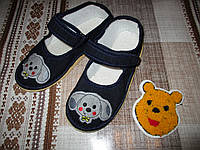 Детские тапочки текстильные на липучке для мальчика