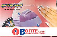 Набор для дизайна ногтей Diy Nail Magic