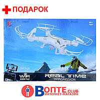 Квадрокоптер Real Time Transmission 8987W с WI FI
