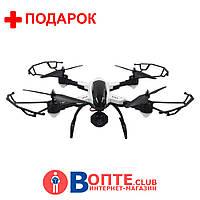 Квадрокоптер Song Yng Folding Drone X33C WIFI FPV
