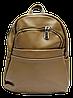 Небольшой женский рюкзак из искусственной кожи темно бежевого цвета  WLQ-708565