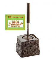"""Туалетный комплект """"Ажур"""", коричневый (ерш с подставкой)"""