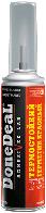 Термостойкий герметик- формирователь прокладок силиконовый (красный) DD6728 DoneDeal