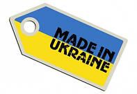 Одеваемся в отечественную одежду. Украинские производители одежды
