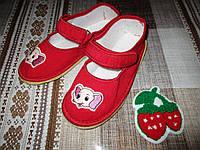 Детские тапочки текстильные на липучке для девочки