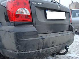Фаркоп Dodge производства Auto Hak (Польша)