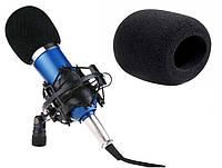 Насадка на микрофон ветрозащита защита от ветра для микрофона