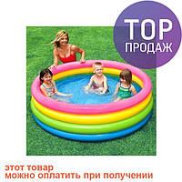 Детский надувной бассейн Intex 56441 168-41см / надувной басейн