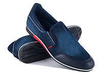 Мужские стильные модные джинсовые мокасины оптом от производителя Cinar 016-2 (8пар 40-44)