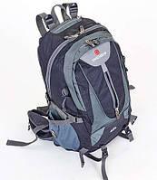 Спортивний , велосипедний,  рюкзак SWISSGEAR 40L (black) + Rein cover
