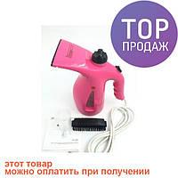 Отпариватель ручной утюг RZ-608 750W / предмет для глажки