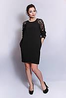 Платье Нью Еар платье баллон балон черного цвета с ажурными рукавами