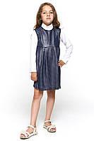 Модный сарафан для девочки 047 синий