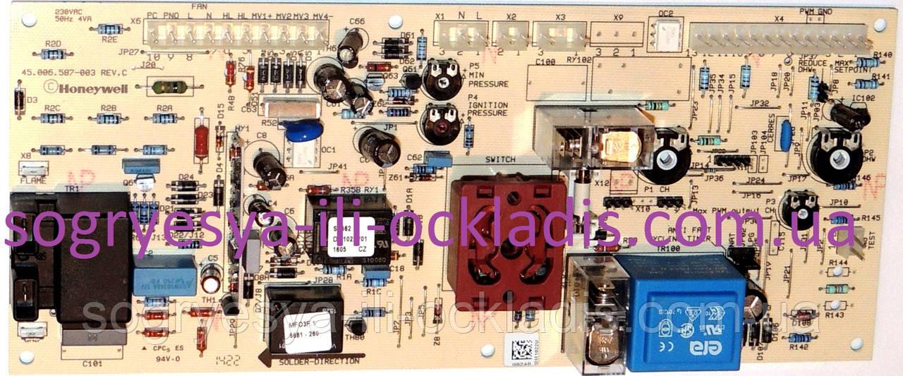 Плата управления Honeywell S4562DM1022 (фир.уп, EU-Е) котлов Ferroli Domina, Domitop, арт.39807690, к.з.4030