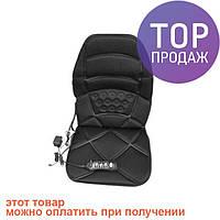 Массажная накидка на сиденье авто или кресло 228 / прибор для массажа