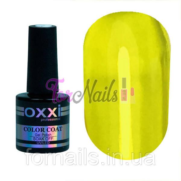 Гель-лак OXXI №030 CG (яркий лаймовый, неоновый, витражный), 8 мл