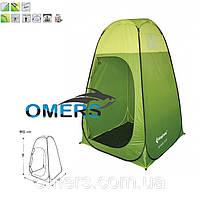 Тент для туалета KingCamp Multi Tent