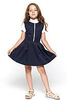 Синий школьный сарафан для девочки 069
