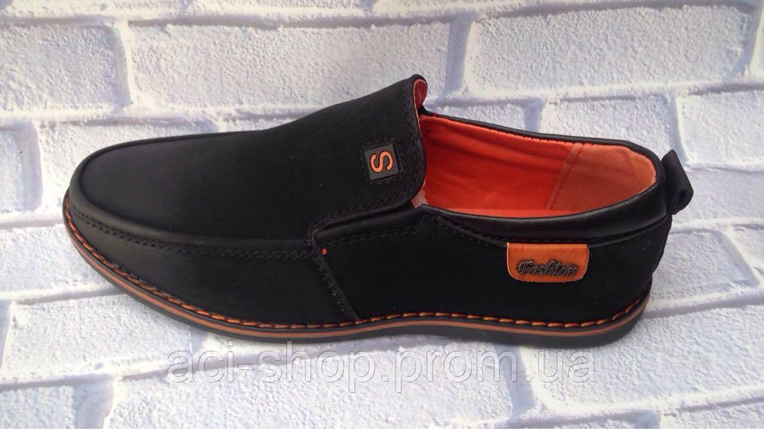 Туфли на мальчика   Классика - ACI-shop в Хмельницком