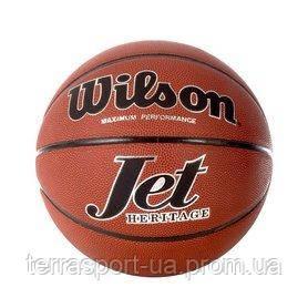 """Мяч баскетбольный Wilson Jet Heritage Basketball SS16 Brown - Интернет-магазин """"terrasport"""" в Киеве"""