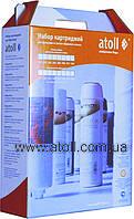 Набор префильтров и постфильтр atoll №206 STD (для A-450 Compact)