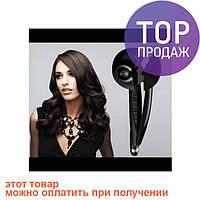 Автоматическая плойка BaByliss Perfect Curling / прибор для ухода за волосами