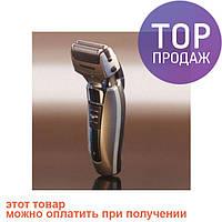 Электробритва Tiross TS-424 бритва / прибор для ухода за телом