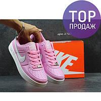 Женские кроссовки Nike Air Force, эко кожа, светло розовые / бег кроссовки женские Найк Аир Форс, стильные