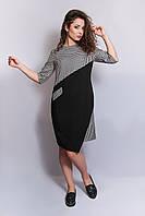 Платье Катрин офисное молодежное платье в клетку
