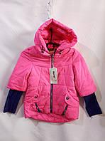 Куртка демисезонная  для девочки 5-9 лет, розовая