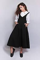 Платье Сарафан черный в деловом стиле под блузу или рубашку
